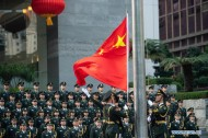 National flag raising ceremony held in Macao to celebrate 70th anniversary of PRC founding