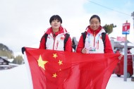 Feature: From Tibetan shepherd to YOG skier