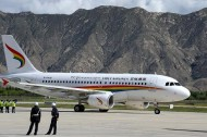Tibet Airlines to launch 18 new air routes in summer