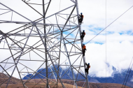 World's highest grid project ends construction