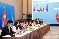 China, ASEAN ministers applaud robust bilateral trade, investment growth despite COVID-19