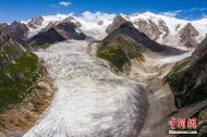 A bird's eye view of Yuexiong Glacier in Tibet