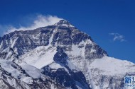 Three Nepali sisters become first siblings to scale Mt. Qomolangma