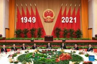 China Focus: China's State Council holds National Day reception