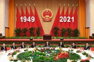 Xi Focus: Leading China on its new journey