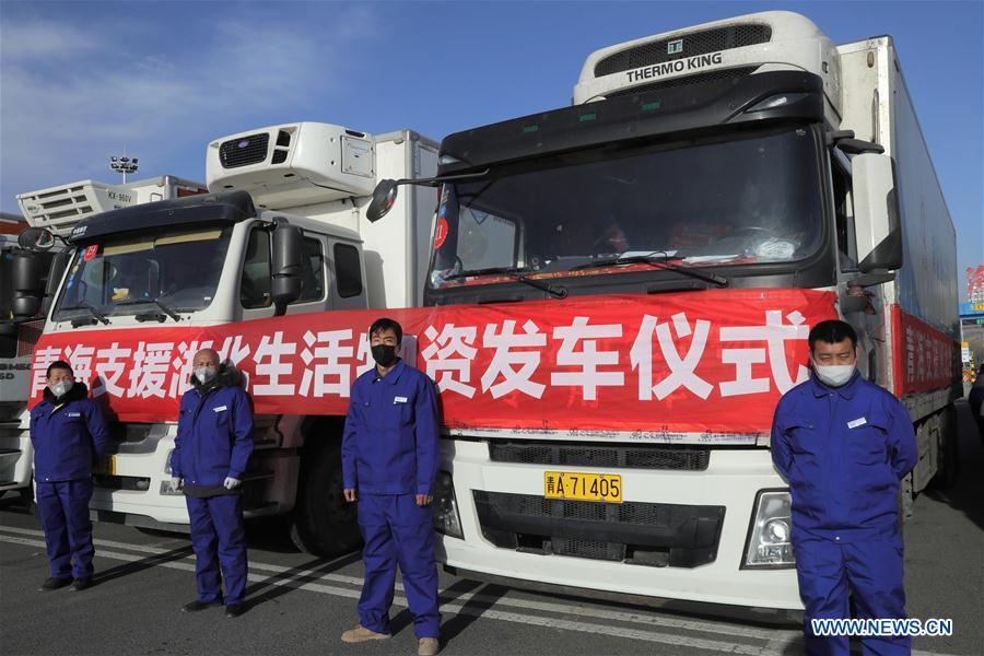 CHINA-QINGHAI-NCP--HUBEI-SUPPORT (CN)