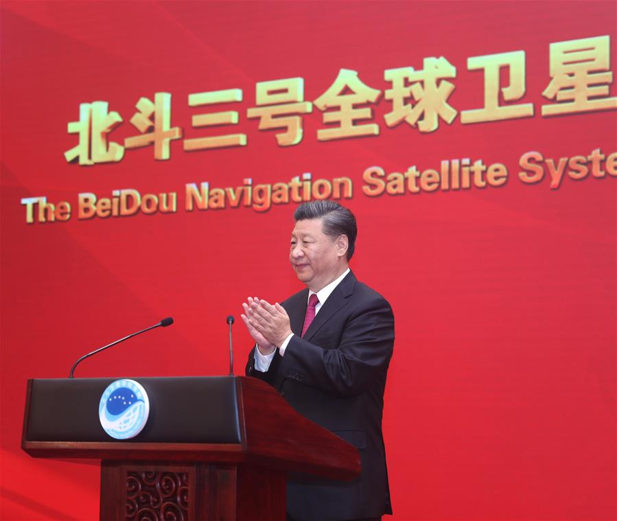 CHINA-BEIJING-XI JINPING-BDS-3 SYSTEM-COMPLETION-COMMISSIONING-CEREMONY (CN)