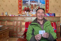 Profile: Naming a Tibetan serf after the founding of New China