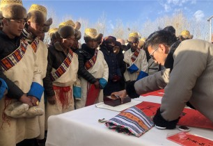 New Year cheer soars for Tibetans lifted from poverty