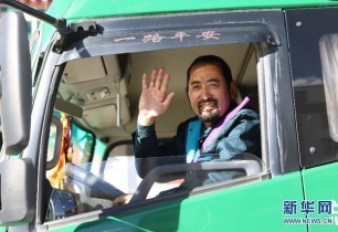 Longtime dedication of Tibetan postman wins recognition from Party