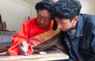Tibetan woodblock art preserved in remote village