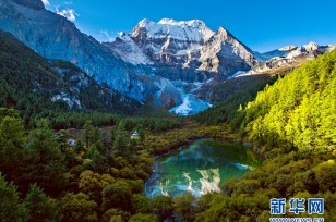 Daocheng Yading: Holly mountains where snow will never melt