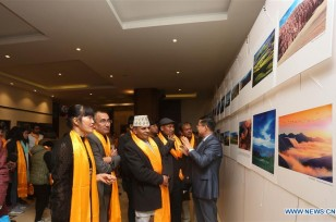 China's Qinghai Province promotes tourism in Nepal
