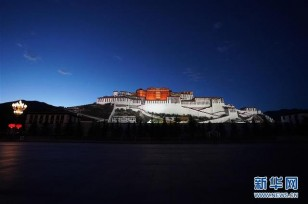 Tibet leads tourism sector so far this year