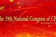 The 19th National Congress of CPC