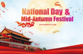 National Day & Mid-Autumn Festival