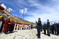 Xi inspects Lhasa in Tibet