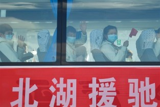 Medical assistance team from Qinghai leaves Hubei as epidemic subdued