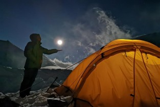 Full moon pictured at advance camp of Mount Qomolangma in SW China's Tibet