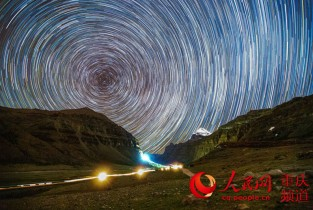 Amazing starry sky seen through lenses of photographer in 2020